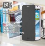 Caixa protetora do telefone celular cinzento de Mofi da cor para o Samsung Galaxy Note2/N7100