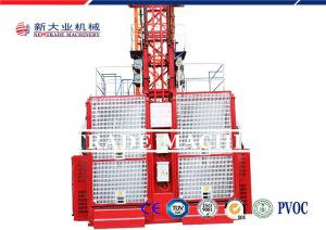 China 2 Cages Construction Materials And Personnel Hoist Construction Lifting Equipment on sale