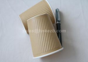 China Disposable Cold Drink Paper Cups Single Wall Drinking Cups With Lids 20oz on sale