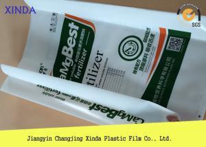 China Сформируйте сумки уплотнения заполнения сверхмощные бортовые Гуссетед пластиковые высокопрочные против старения on sale