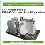 Плоский штырь машины прессформы штыря коттер К12-200 разделенный делая машину