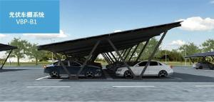 China Cusomized Constructed Solar carport Solar Car Shed System on sale