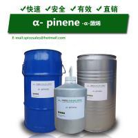 China alpha-pinene,alpha pinene,a-pinene,CAS No.7785-70-8 on sale