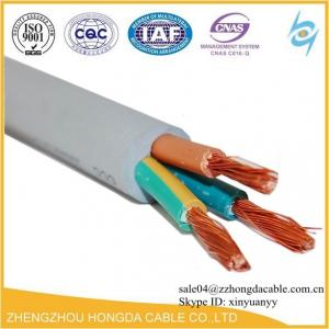 China A.C voltage 450/750V General Purpose Rubber Cable on sale
