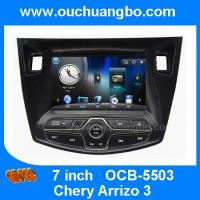 Ouchuangbo china gps dvd multimedia navigator for Chery Arrizo 3 support SD USB MP4