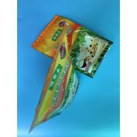 Wholesale aluminum foil stand up plastic bags retort pouches for food packing