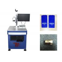 China Air Cooling Fiber Laser Automatic Marking Machine for Plastic and Metal on sale