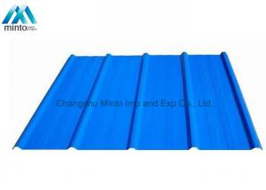 China Water Resistance Metal Corrugated Roofing Sheets Color Coated Roofing Sheets on sale