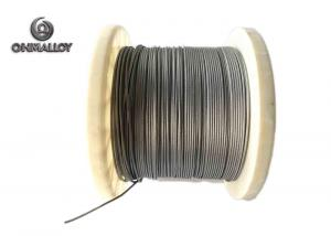 China 19 Strands Nichrome Alloy Heating Bright Steel Wire For Ceramic Pad Heater on sale