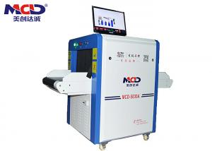 China Security Checkpoints X Ray Baggage Scanner  / Detector , X-Ray Luggage  Scanner Images on sale