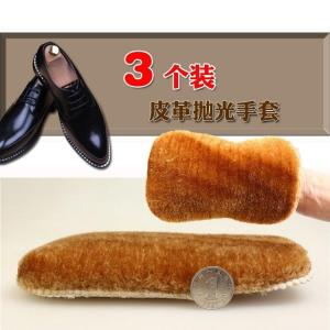 China Portable Leather Polishing Cloth , Cashmere Shoe Care Products 17 . 5 * 9 . 5CM on sale