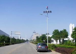 China 100Ah Battery Wind And Solar Hybrid Street Light System Stable Performance on sale
