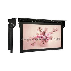 China Indoor 22 Android system with 3G Roof Mounted Bus LCD Display With Input Voltage DC 6V - 36V on sale