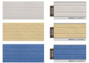 China Insulated Embossed Brick Panel Saving Space Anti Seismic Anti Cracking on sale