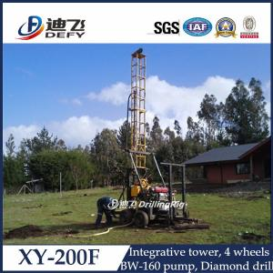 China XY-200F small water well drill rig for hot sale in Africa on sale