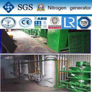 China High Purity 99.9995% Movable PSA Nitrogen Generator Zinc Coating Line on sale