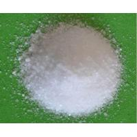 China Cetearyl Alcohol Fatty Alcohol Auxiliary Emulsifiers Chemical Intermediates for Cosmetics on sale