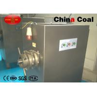 China JRJ-120 Best Industry Used Meat Grinders Sale 1800w on sale