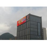P16 Outdoor LED Screen Wall With Mean Well Power Supply And Cree DIP Led Lamp