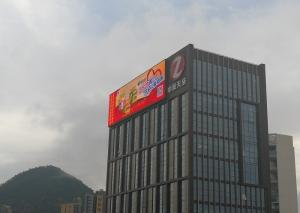 China P16 Outdoor LED Screen Wall With Mean Well Power Supply And Cree DIP Led Lamp on sale