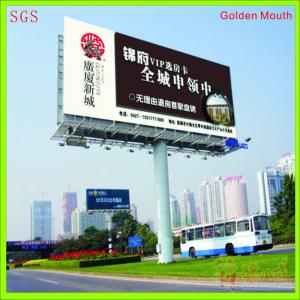 China 510g PVC banner flex large format billboard printing with uv coating on sale