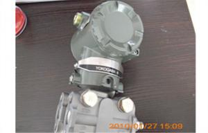 China Yokogawa EJA110A differential pressure transducer on sale