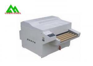 China Automatic X Ray Film Processor , Medical X Ray Film Dryer For Radiology Department on sale
