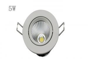 China Energy Saving Warm white waterproof 5W COB LED Downlight with 25 degree Beam angle on sale