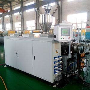 China WPC profile extrusion line PE+wood plastic composite WPC decking extrusion line on sale