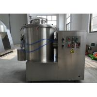China GHJ Model Industrial Powder Mixer Vertical Rapid Blender For Plastics / Rubber on sale