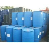 Food industry formic acid 85%min formula of HCOOH Molecular weight 46.03 (clear enough)