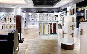 China Bakue Commerce Co.,Ltd. manufacturer