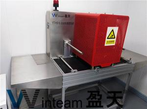China PLC Control Ind Number Plate Making Machine , Car Number Plate Machine With Conveyor on sale