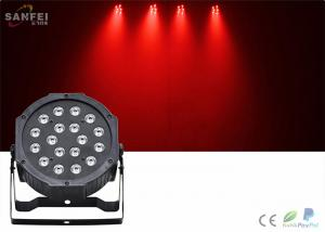 China 18 PCS 1W LED Par Can Stage Lights With Plastic Body / 35° Beam Angle on sale