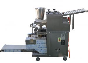 China JZ-200 Automatic Samosa Making Machine For Wonton Tortellini Dumpling Ravioli on sale