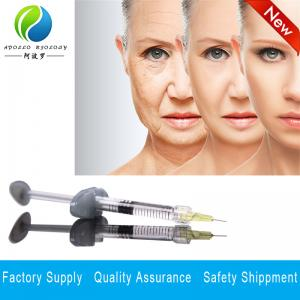 Quality High quality Anti Aging Remove Wrinkle Hyaluronic Acid Gel Injection for sale