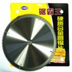 Wood Cut T.C.T Saw  Blade