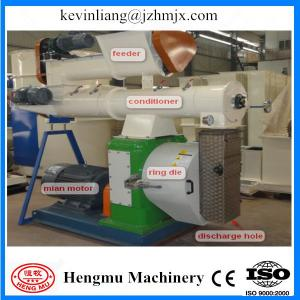 China Manufacture supply cheap animal feed pellet machine price with CE approved on sale
