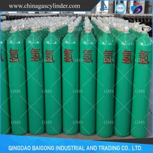 China 2017 Hot Sale Seamless Steel Hydrogen Cylinder, Hydrogen Gas Cylinder, H2 cylinder on sale