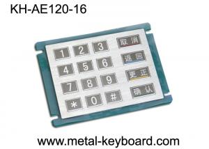 China 16 Keys Stainless Steel Metal Numeric Keypad In 4x4 Matrix , Vandal proof on sale