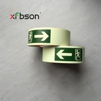 China Self Adhesive Photoluminescent tape glow in night tape on sale