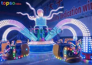 China Carnival Outdoor Amusement Park Rides 40 Seats Octopus Fairground Ride on sale
