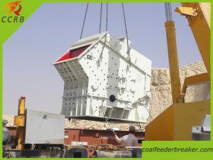 China PF Series Impact Rock Crushing Machine on sale