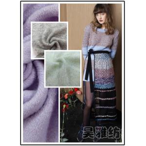 China shanghai Hoyia 1/13NM mohair like 100%acrylic nep yarn for sweater on sale