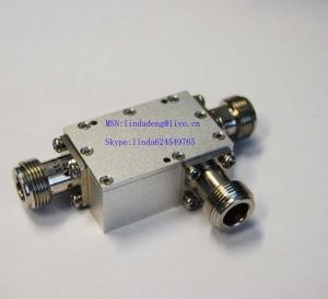 China 7dB Directional Coupler with 0.8GHz to 2.5GHz on sale