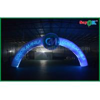 China Wonderful 3 X 4 Promotional Inflatable Door Arch Model Logo Printing on sale