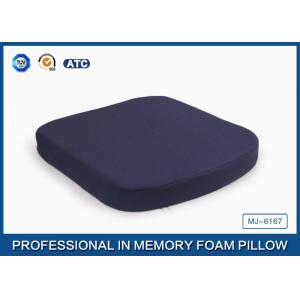 China Comfort Polyurethane Memory Foam Seat Cushion For Car / Office Chair on sale