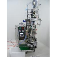 Toothpick packing machine,Floss Pick Packing Machine,Rapid test packing machine