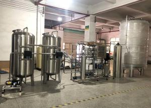 China 3000L/H Mineral Water Treatment Equipment /Food Industry Desalination /Pure Water Plant on sale