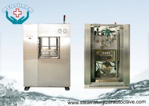 China Effluent Decontamination Veterinary Clinic Equipment Bulk Steam Sterilization For Animal Labs on sale